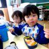「おいしいね♪愛のお弁当デー」1歳児すみれ組